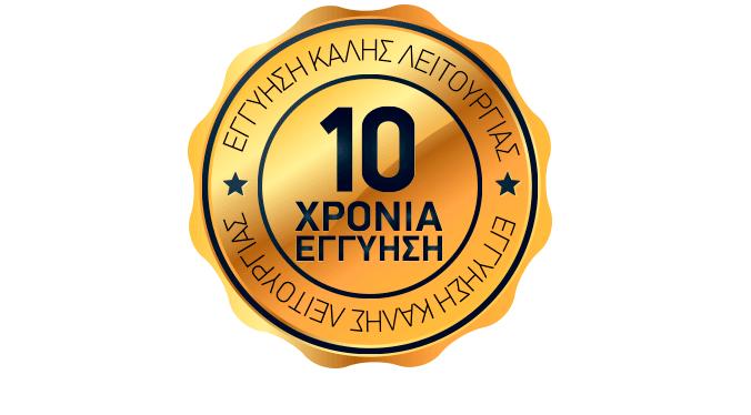 Ανακαινίσεις Θεσσαλονίκη με Πιστοποιητικό Ανακαίνισης 10 Χρόνων καλής λειτουργίας