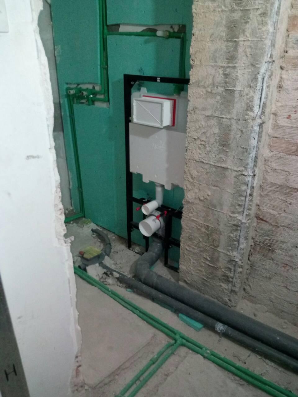 plumbings 0145